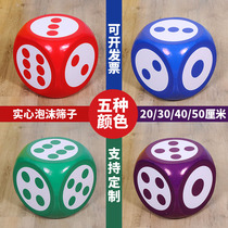 Bubble dice dice large large sieve stopper large size supermarket mall promotions game lottery props