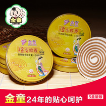 Jin Tong mosquito-repellent incense sandal incense incense incense incense incense health care sandalwood incense incense Buddha