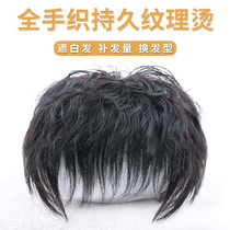 All hand-woven short hair wig female curly hair no trace of hair patch female head Thin Hair Hair top Tonic Hair cover
