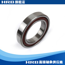 HRB 7016 AC 46116j Harbin angular contact bearing inner diameter 80mm outer diameter 125mm thickness 22mm