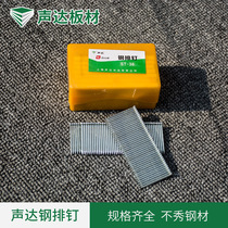 Pneumatic steel row nail glue row steel nail cement nail gun nail galvanized ST-25 32 38 45 complete specifications
