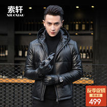 Anti-Season Clearance Haining leather leather mens sheepskin down jacket hooded slim leather jacket winter thick coat