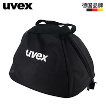German uvex Youvis equestrian bag helmet pack equestrian equipment bag equestrian helmet special bag.