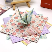 Square 15-20 cm double-sided decorative handmade origami floral childrens stack of paper color card paper hand printing