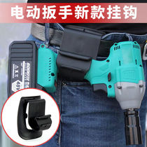 Electric wrench new hook rack steel strap nail gun wrench electric drill big art Universal hook safety rope