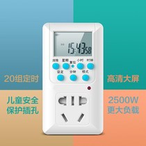 Display light word door head Billboard timer switch light box microcomputer controller time control switch