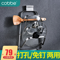 Cabe no punch stainless steel pot cover wall hanger shelf shelf put pot cover shelf kitchen storage rack.