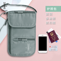 Travel passport package document card package multi-functional portable air clip messenger bag unisex