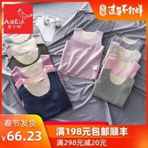 Fever autumn and winter children warm cotton vest boy and girl baby wear plus velvet horse shoulder thick underwear