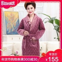Robe Girl Winter warm thickening plus long middle-aged mother plus velvet pajamas three layers clip cotton-padded coral velvet bathrobe