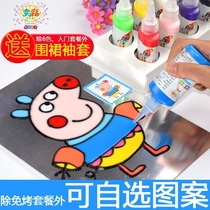 Kindergarten large children hand-painted without roasting sand painting baked glue painting paint paint set paint dinosaur stickers