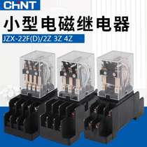chnt CHiNT small intermediate relay JZX-22F(D) 2Z 3Z 4Z 8-pin 12V 24V 220V