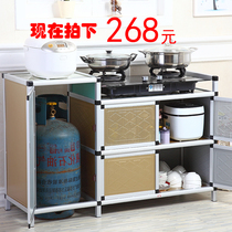 Simple kitchen cabinets aluminum alloy gas stove cabinet stove cabinet cupboard locker Assembly combination cabinet gas