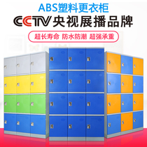 ABS plastic locker spa salle de bain Salle de gym parc aquatique piscine plage waterproof locker