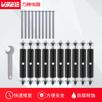 86 type switch socket line box bottom box cartridge repair universal universal card type household brace Damage Remedy
