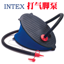 Intex Foot Step inflatable pump Inflatable bed pump pumping tool tent camping mattress gas pillow filling gas