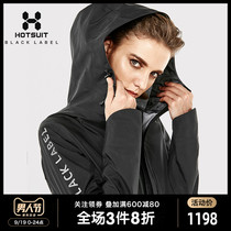 HOTSUIT single-layer assault clothing female autumn thin section outdoor windproof waterproof hooded outdoor sports jacket Jacket