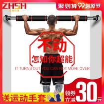 Door on the horizontal bar family Pull-Ups home interior wall free punch sports men and women fitness equipment