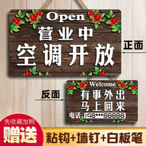 Welcome to the door is open in the listing of double-sided creative house custom air conditioning opening time prompt card