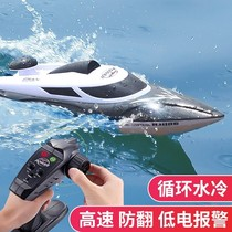 Outdoor trawl boat wireless trawl fishing boat remote control boat automatic net pull net remote control boat net off the water