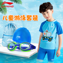 Li Ning childrens swimming trunks boys swimsuit split suit children boys and girls swimming trunks large Children professional hot spring swimwear