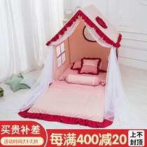 Childrens tent girl indoor game house baby over home toy gift division cloth oversized princess tent