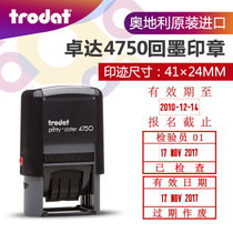 Imported trodat 4750 back ink seal flip printed adjustable date text seal automatic oil chapter