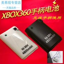 Xbox handle battery Xbox 360 wireless handle charging battery pack handle battery charger 4800 lithium.