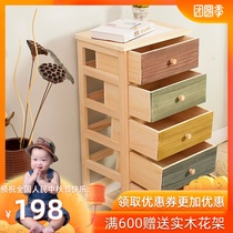 Solid wood folder storage cabinet drawer-style shelf Home Storage Storage Box simple gap Five Bucket narrow cabinet