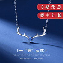 A deer has your necklace womens collarbone chain 18K white gold color Platinum inlaid Swarovski zircon Christmas gift