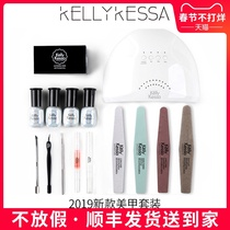 KellyKessa Kelly Keisha nail tool set full shop beginners do nail polish set