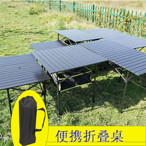 Outdoor portable rectangular table simple household can lift folding lightweight aluminum picnic table