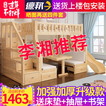Solid wood sub-bed childrens bed bunk bed high and low bed with desk bed bunk bed bunk bed adult