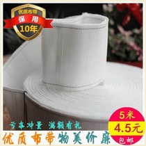 Accessories head cloth cloth with cotton white cloth with accessories accessories cloth hook curtain thickening Cotton Cotton