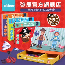 mideer Mi deer children early education magnetic Puzzle 3 years old traffic cognitive magnetic puzzle baby puzzle toys