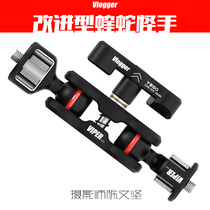 Improved Viper Viper strange hand light gimbal monitor micro SLR A7 camera accessories butterfly clip