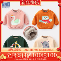 Baby sweater autumn and winter thickening 0 1 year old girl child clothes winter clothing warm clothes western boy baby plus velvet coat