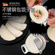 Allemagne dumplings cugf outil artefact pressure dumplings skin mold flower dumplings artefact home set dumplings