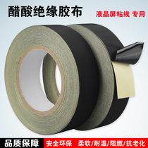 LCD screen repair black tape TV installation with black acetate insulation tape with Paste screen line electrical tape