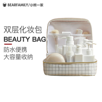 Simple ins wind portable travel wash bag female skin care cosmetics large capacity multi-functional waterproof storage bag