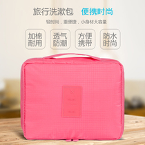 Portable makeup bag Large capacity hand hold storage bag Korea simple trumpet waterproof travel with toiletries portable