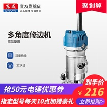 Dongcheng electric trimming machine M1P-FF04-6 aluminum plastic plate slotting machine woodworking tools trimming chamfering electric tools