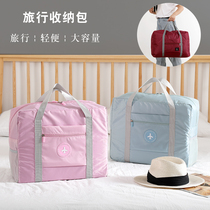 Travel bag portable female Portable Folding Storage Bag male large capacity luggage bag pregnant women to be produced package can be set trolley case