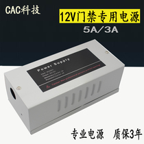 12v3a access control special power transformer 5 access control power supply controller access control system with delay access control power supply
