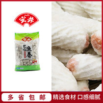 Anjing bao heart fish roll 2.5kg hot pot roll fish meatball roll spicy hot grill Kantung cooking ingredients.