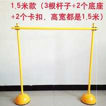High jump pole high-lift wheel shed accessories football training equipment up and down over the pole barrier railings simple.