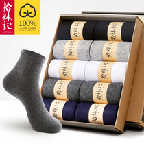 Pickup socks socks mens 100% cotton tube socks spring and autumn sweat socks combed cotton autumn and winter mens socks