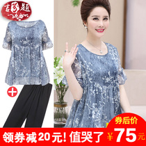 2019 new mom wide chiffon T-shirt middle-aged women summer dress noble two-piece suit small shirt