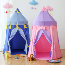 Childrens tent game house indoor baby baby little girl princess castle tent yurts toy house sleeping