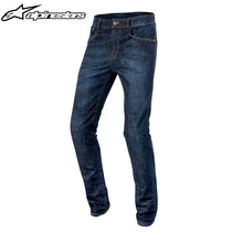 Italy A Star alpinestars motorcycle riding jeans motorcycle casual slim protection COPPER